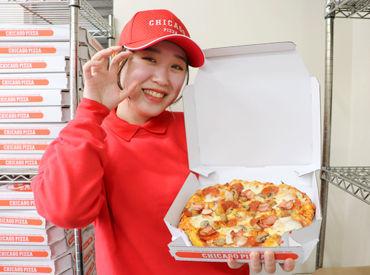 シカゴピザ 太秦店[10022] の画像・写真