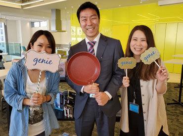 株式会社テレビショッピング研究所 カスタマーサービスセンターの画像・写真