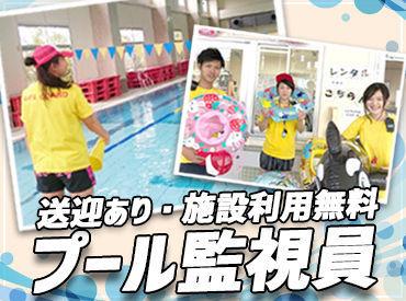 株式会社日本水泳振興会の画像・写真