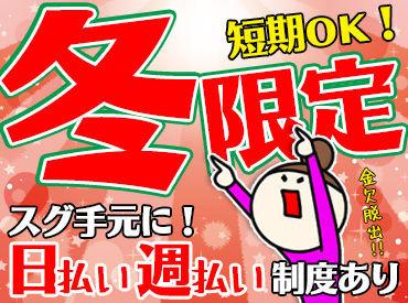 株式会社ゼロン広島営業所 ※勤務地:広島県安芸高田市の画像・写真