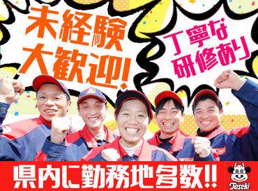 東九州石油株式会社の画像・写真