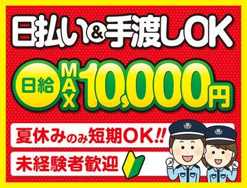 株式会社芦屋コーポレーションの画像・写真