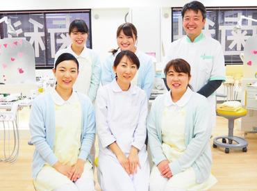 しばざき歯科医院の画像・写真