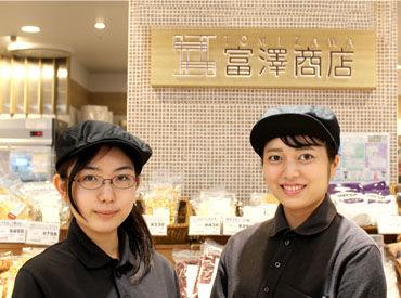 TOMIZ ららぽーと富士見店の画像・写真