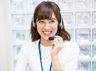 インプルーブ株式会社 お仕事no.76-591-00の画像・写真
