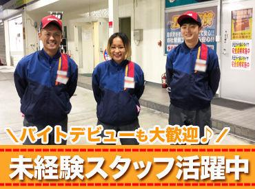 株式会社サントーコー 大阪支店の画像・写真