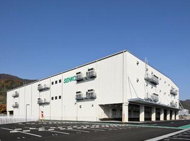 センコー株式会社 広島PDセンターの画像・写真