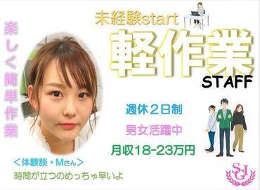株式会社SGI<鳥取エリア>の画像・写真