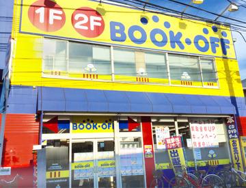 株式会社ニシザワ ブックオフJR稲田堤駅前店の画像・写真