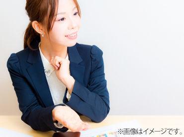 株式会社マイナビワークス(マイナビスタッフ)/233602Nの画像・写真