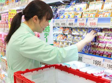 スギ薬局グループ 中川南店の画像・写真