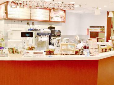 キャピタルコーヒー高島屋柏店の画像・写真
