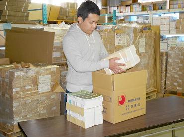 株式会社啓隆社の画像・写真