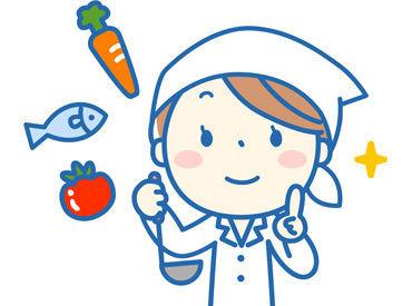 株式会社東洋食品 洲本市学校給食センター営業所の画像・写真