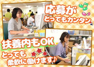 コープぐんま富岡センターの画像・写真