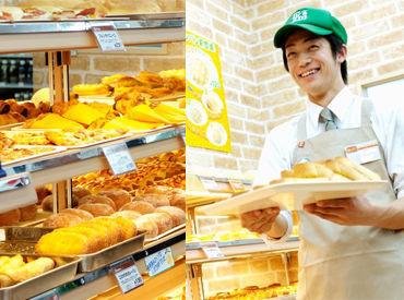 山崎製パン株式会社デイリーヤマザキ事業統括本部 名古屋エリア の画像・写真