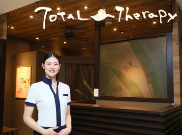 トータルセラピーイオンモール沖縄ライカム店/株式会社ボディワークの画像・写真