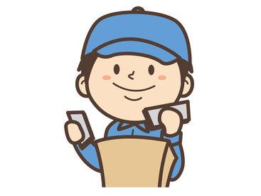 日本創研株式会社 久留米支店 [勤務地:鳥栖市] の画像・写真