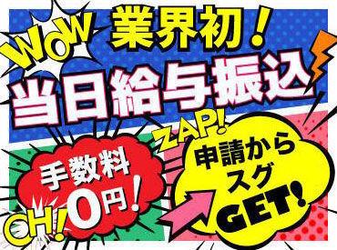 株式会社エントリー 広島支店 [5] の画像・写真
