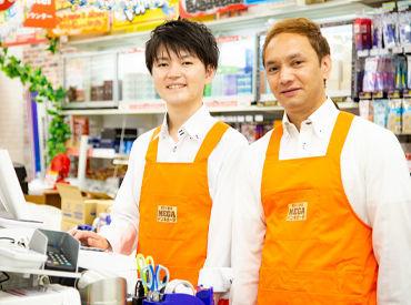 MEGAドン・キホーテUNY 横浜大口店の画像・写真