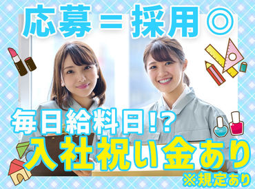 株式会社NEXTスタッフサービス(派遣先:登戸駅周辺)の画像・写真