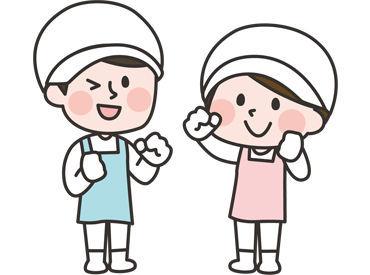 伏見蒲鉾株式会社 本社工場の画像・写真