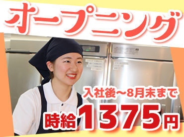 資さんうどん 浜線バイパス店 ※2021年7月下旬オープニングの画像・写真