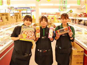 業務スーパー 石岡店の画像・写真