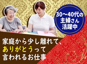 株式会社アクタス  京都支店【001】(M2008)の画像・写真