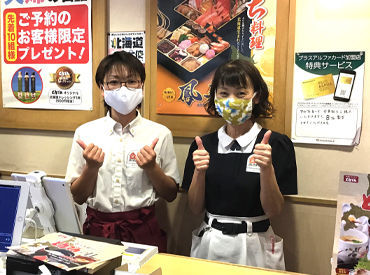 和食レストランとんでん 坂戸店の画像・写真