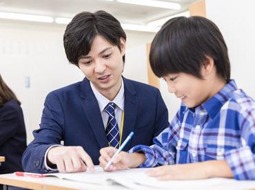 株式会社明光ネットワークジャパン 直営教室の画像・写真