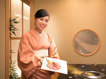 游玄亭 ホテルニューオータニ大阪店の画像・写真