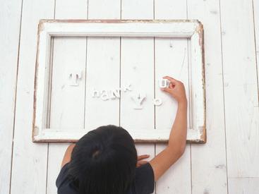 アプリ児童デイサービス北品川の画像・写真