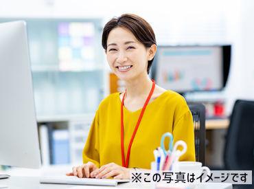 株式会社第一学習社 東京営業所の画像・写真