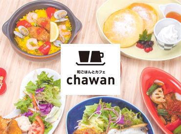 chawan アトレ大井町店<019016>の画像・写真