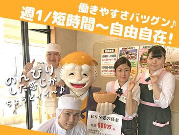 里味 新発田店の画像・写真