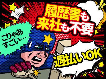 ノンゼロサム株式会社 (集合地:本社/三宮駅)の画像・写真