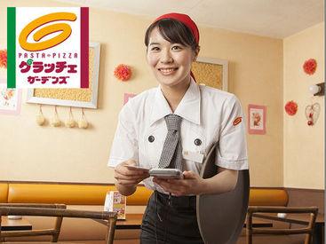 グラッチェガーデンズ 新潟小新店<012415>の画像・写真
