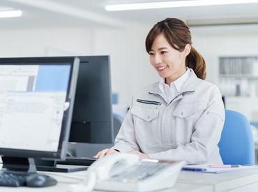 株式会社アヴェイル 大阪営業所の画像・写真