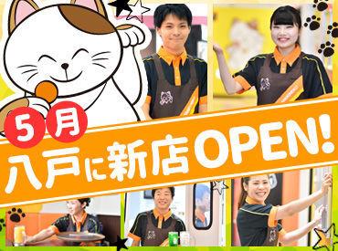 カラオケまねきねこ 八戸長横町店(※2021年5月1日OPEN予定)の画像・写真