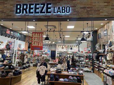 BREEZE LABO(ブリーズラボ) mozoワンダーシティ店の画像・写真