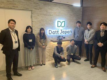 ダットジャパン株式会社松江第一センターの画像・写真
