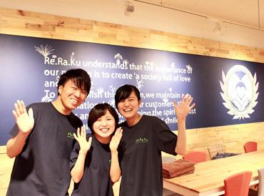Re.Ra.Ku 新丸子店/1019701の画像・写真