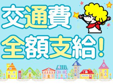 株式会社エスプールヒューマンソリューションズ 関西支店 (勤務地:梅田)の画像・写真