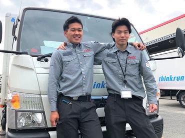 株式会社シンクラン(加古川VM)の画像・写真