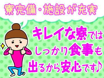 日本マニュファクチャリングサービス株式会社 名古屋支店 お仕事No./mono-chuの画像・写真