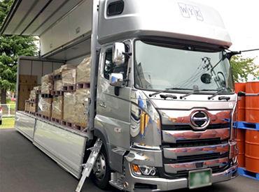 渡部容器株式会社 滋賀事業所の画像・写真