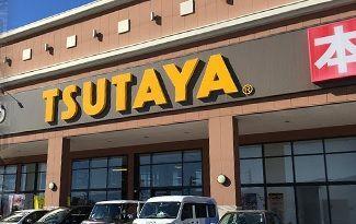 TSUTAYA(ツタヤ) 伊那店の画像・写真
