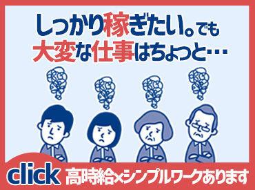 昭和梱包株式会社の画像・写真