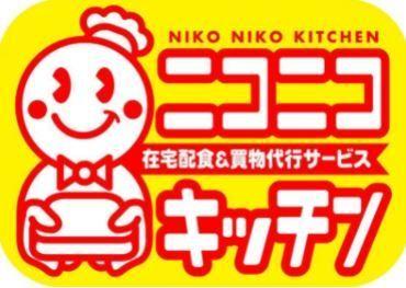 ニコニコキッチン調布店の画像・写真